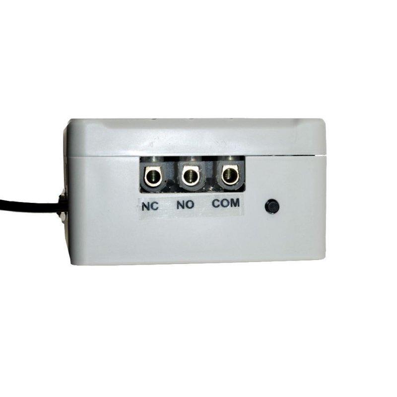 smart home schalter 12v nc no relais schalter amg h ndler shop. Black Bedroom Furniture Sets. Home Design Ideas